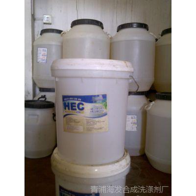 厂家直销 洗碗机专用催干光亮剂  催干剂 洗碗剂 酒店宾馆专用