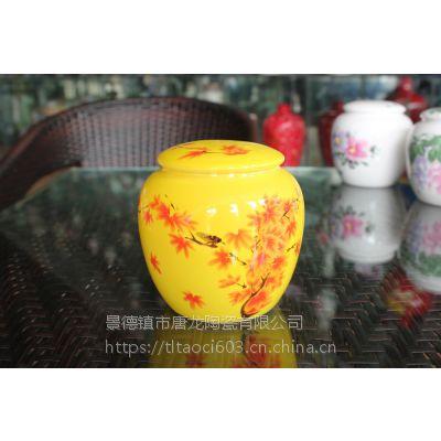 陶瓷蜂蜜罐 景德镇厂家 陶瓷定批发 食品密封罐