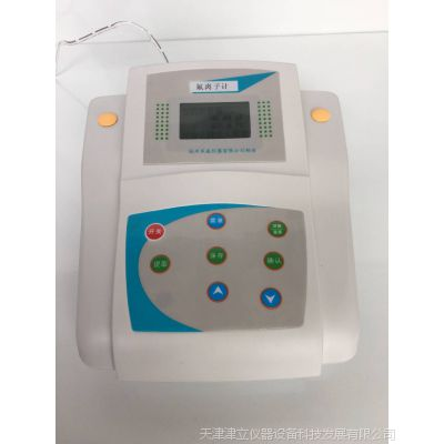 天津津立天津津立微机型氟离子浓度计PXS-F 杭州齐威