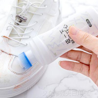 H546小白鞋去污神器鞋子球鞋清洁剂 运动鞋白鞋去黄增白清洗剂