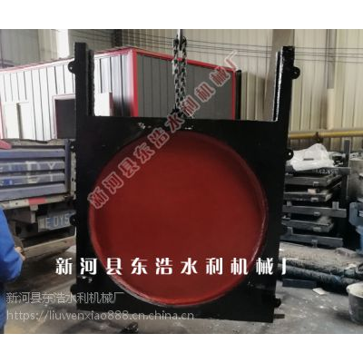 PGZ铸铁闸门1.5*1.5m