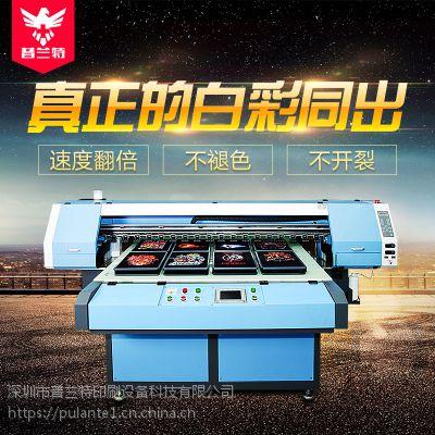 北京T恤打印卫衣定服装私人定制日产1500件数码直喷印花平板打印机