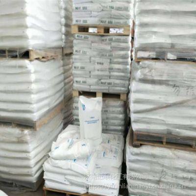次磷酸钠 兴发 金花 工业 电镀级25kg袋装 次亚磷酸钠 次磷酸钠