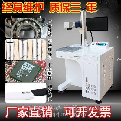刻标清晰激光打标机 鑫翔光纤刻字打标机 便携式刻字机