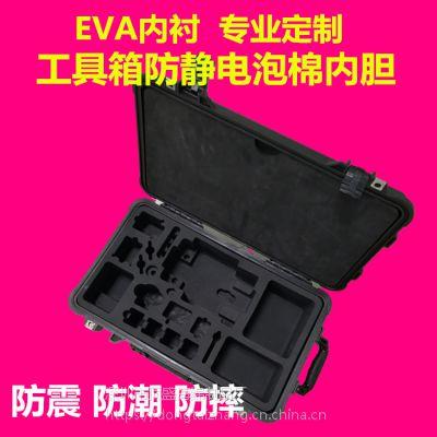 设计工具箱EVA内衬包装 一体成型EVA内衬定做