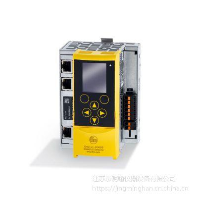 德国IFM/易福门安全控制器 AC422S