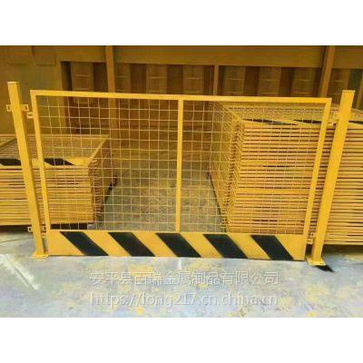 安平百瑞供应基坑护栏网-建筑工地防护栏-工地临边隔离围栏网