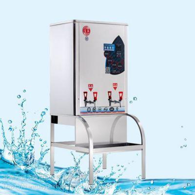 宏华电开水器 ZDK-9商用电热水机 智能电控电开水机