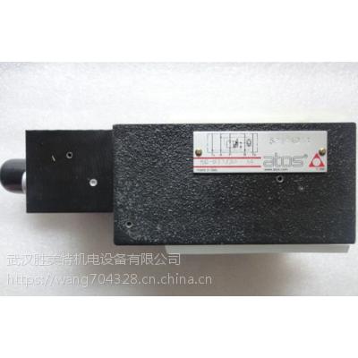 阿托斯进口减压阀RZMO-P1-010/210