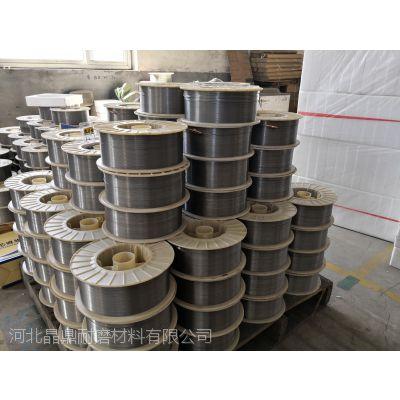 晶鼎耐磨合金焊丝生产厂家d6513叶片喷涂药芯焊丝