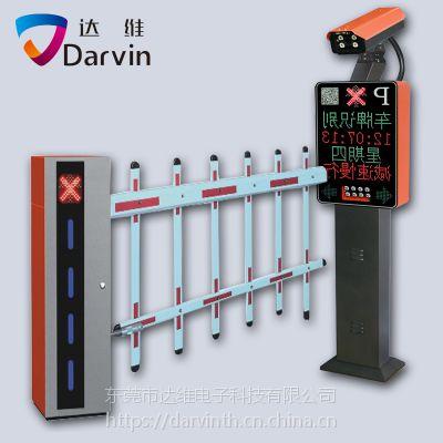 达尔维车牌识别一体机 停车场收费系统 汽车交通收费设备厂家直销