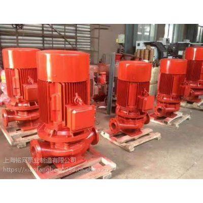 高扬程消防泵XBD19/30离心泵 厂家生产 优质产品不锈钢