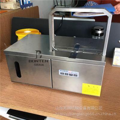 卫生香扎捆机 面条捆绑机 多功能蔬菜捆绑机 小型面条扎捆机价格