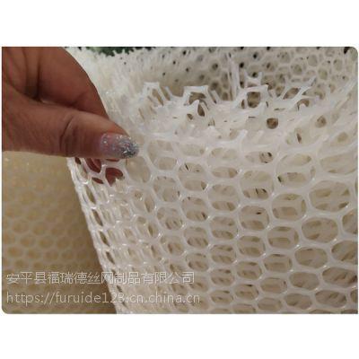 1.8米高白色塑胶养殖网厂家批发