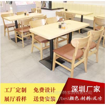 倍斯特简约现代实木餐椅创意中餐奶茶甜品厂家定制