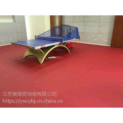 运动塑胶地板 乒乓球室地板