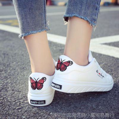 秋季韩版街拍小白鞋女2017新款百搭帆布鞋学生女鞋布鞋休闲白鞋子