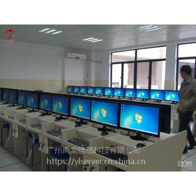 云教室管理软件 桌面虚拟化 云教室解决方案 免费云桌面系统 YL120 教学云终端