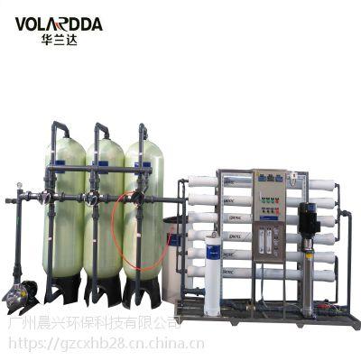 晨兴厂家设计生产3吨玻璃钢膜壳反渗透纯水设备