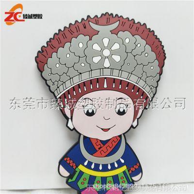 56个民族 公仔脸谱创意中国风吸铁石冰箱贴磁贴中式传统特色礼品
