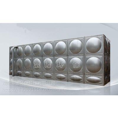 衡阳不锈钢贴面水箱,责任造就未来