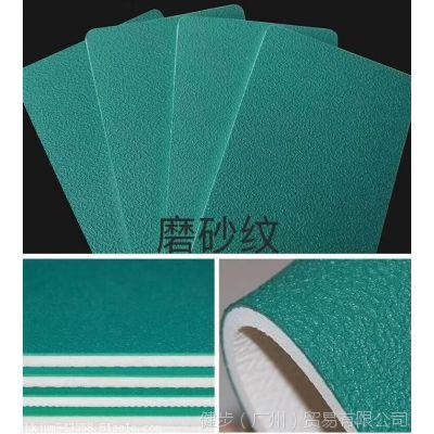 荔枝纹pvc地板厂家,荔枝纹pvc地板公司批发商供应商