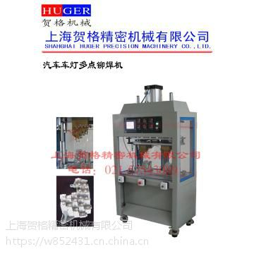 手套箱振动摩擦焊接机 车灯振动摩擦焊接机 安全气囊振动摩擦焊接机