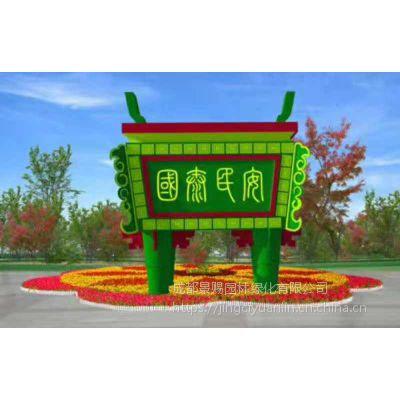 春字雕塑仿真雕塑造型 成都植物雕塑造型定制