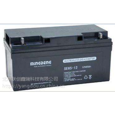 铭登MINEGENG蓄电池全系列网络供应