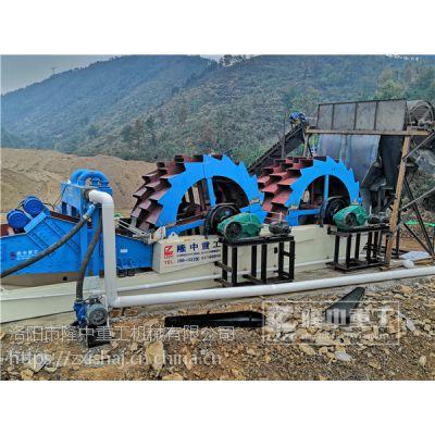 环保砂石污水处理 新型矿山洗沙机设价格
