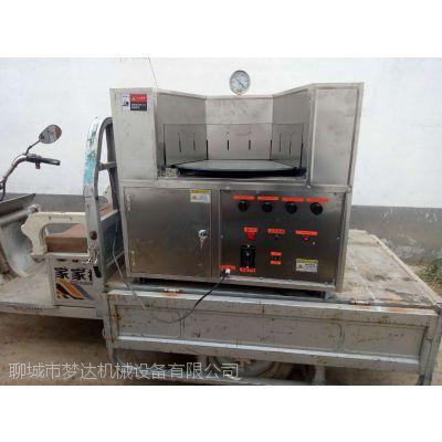 梦达机械转炉烧饼机,环保转炉烧饼机