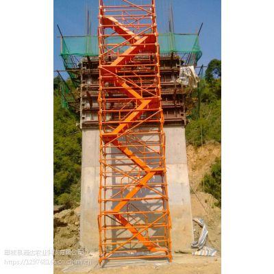 香蕉式安全爬梯a75型安全爬梯a通达生产厂家