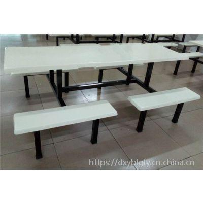 供应简约现代4/6/8人位玻璃钢饭堂餐桌