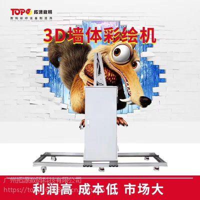 墙画喷绘机器立式墙体壁画彩绘机器墙面广告画图案打印机3d墙画机