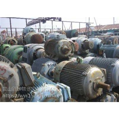 专业回收废铁废钢废金属废铁类废机械