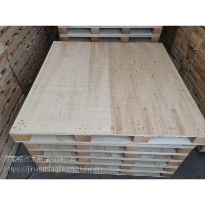 济南木托盘生产厂家就选铭杰木制品,物流中转,性价比高