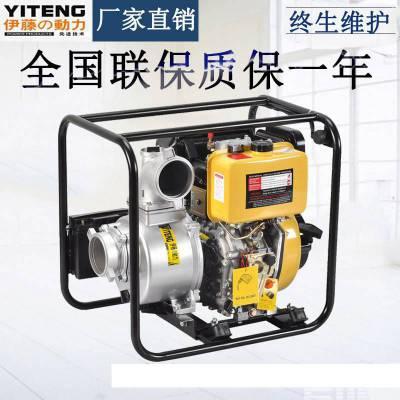 2寸柴油机水泵厂家