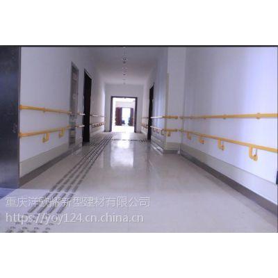 高质量抗菌尼龙扶手,走廊无障碍扶手-重庆洋欧耀