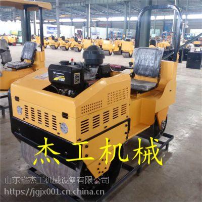 小型手扶式双钢轮压路机 手推式压路机