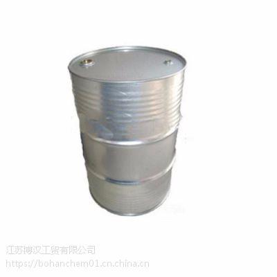 南京 镇江现货供应 二环己胺 优级品 酸性气体吸收剂 橡胶促进剂