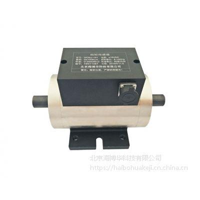 动态扭矩传感器电机测试减速机转矩转速传感器北京海博华