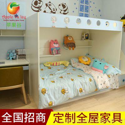 儿童学生子母床 实木高低床厂家直销 全屋定制儿童床 儿童房定制
