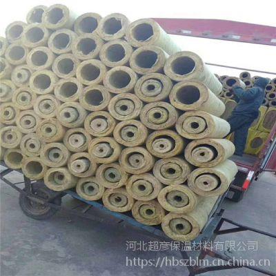 唐山市 厂家直销硅酸铝纤维管5公分质检报告