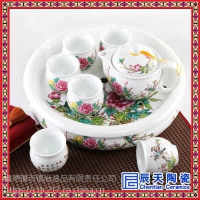 陶瓷茶具套装绿色陶瓷茶具厂家礼品陶瓷茶具带托盘