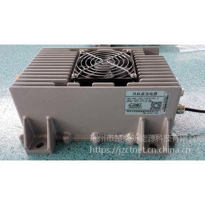 新能源电动客车空调用DC600V转DC24V大功率风机电源