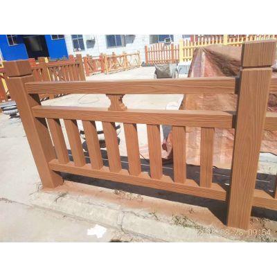 厂家直销定制款水泥仿木护栏1.8国标仿木护栏