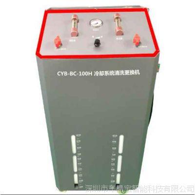 防冻液更换机 清洗防冻液设备