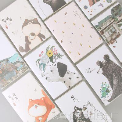 韩版 创意卡通记事本办公用品便携本子加厚 32K小清新笔记本