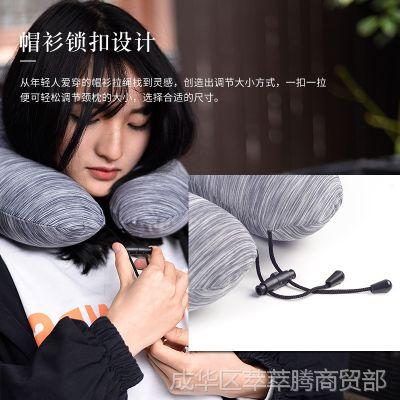 便携充气u型枕旅行枕颈部坐车护颈枕脖子U形枕头吹气靠枕飞机成人