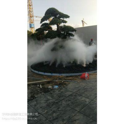 石家庄公园广场雾森系统/园林景观人造雾系统设计安装